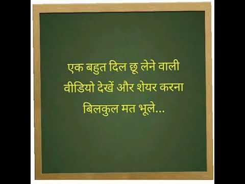hindi sari ajay bhai