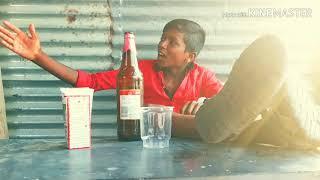 Teaser in movie excellent trailer in Kannada