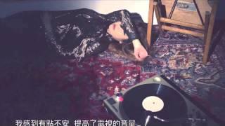 IU(아이유) - Bad Day(싫은 날)  [中字]