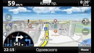 видео Какой навигатор с пробками выбрать?