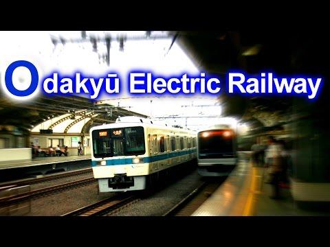 Odakyu Electric Railway 小田急電鉄