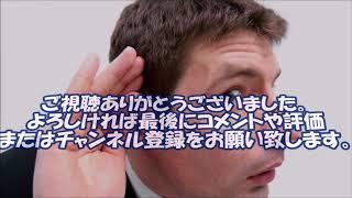 【内容説明】コードブルー出演 新木優子 韓国ハーフの真相 彼氏はヘイセ...