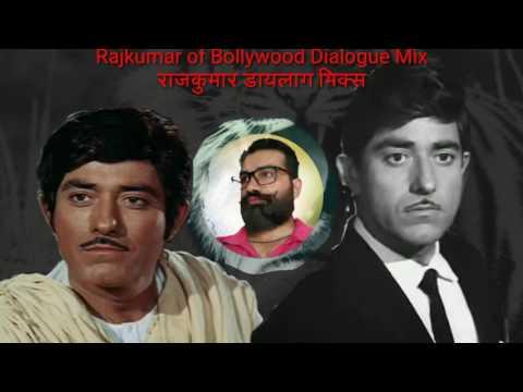 Rajkumar dialogue mix | trap mix | song | Rhythm Rajkumar Fied | राजकुमार डायलॉग्स मिक्स सॉन्ग