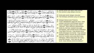 Surat An Naba 31 - 40 ( سورةالنبأ ) Repeated ( Pengulangan )  (تكرار)