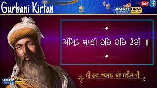 Download lagu Amrit Bani Har Har Teri | ਅੰਮ੍ਰਿਤ ਬਾਣੀ ਹਰਿ ਹਰਿ ਤੇਰੀ | Gurbani Kirtan | Bhai Satinderbir Singh