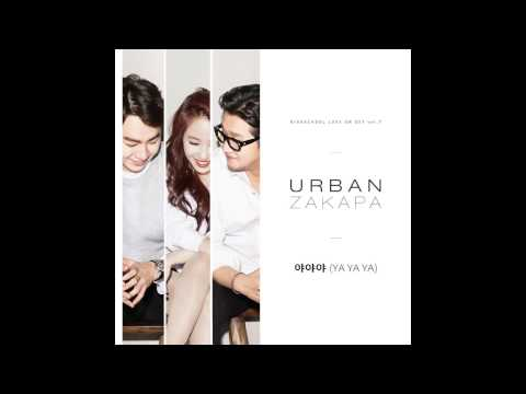 Urban Zakapa - Ya Ya Ya (High School Love On OST Part.7)