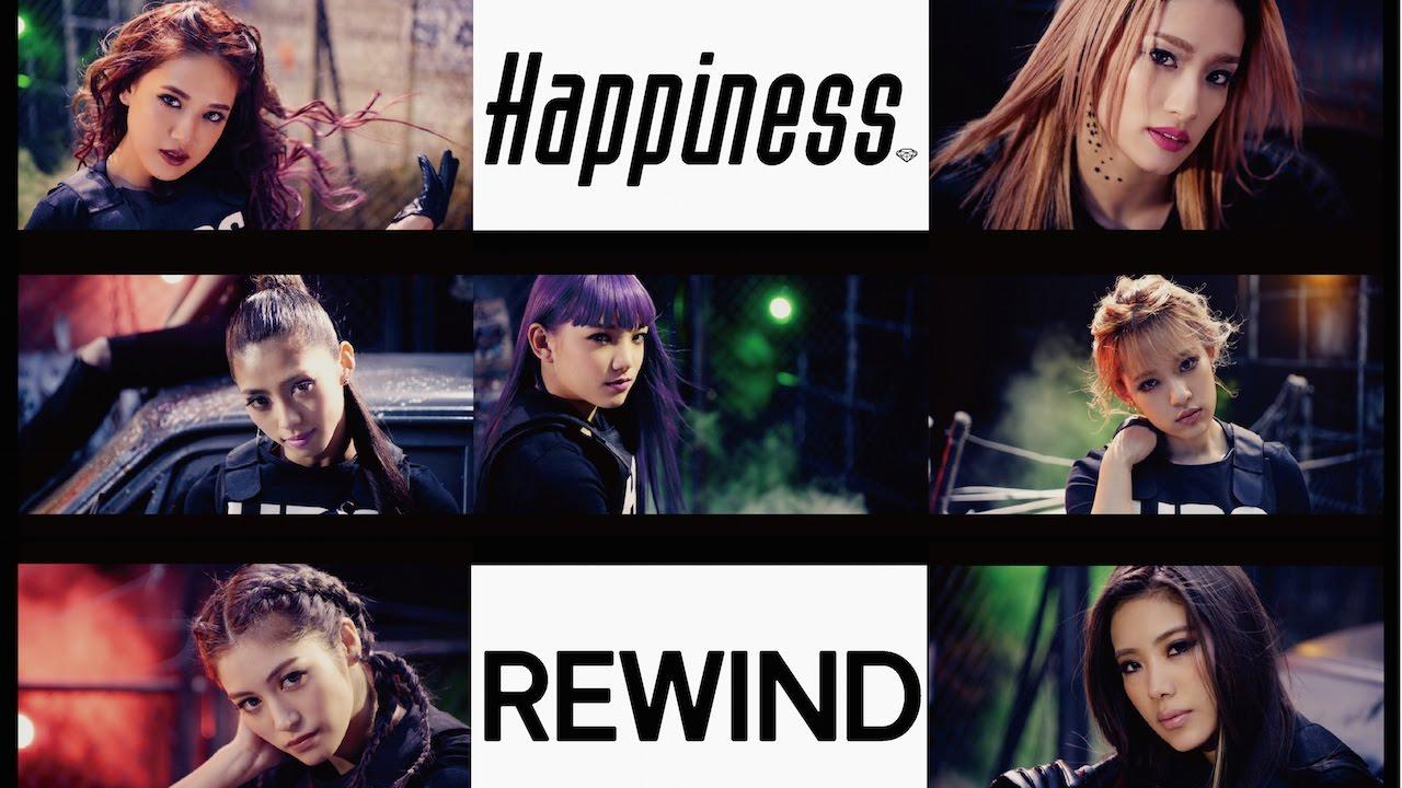 e girls happiness rewind ile ilgili görsel sonucu
