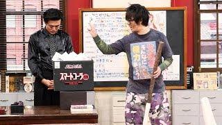 かこかりんの事務所移籍がスクープされ、飯塚(飯塚悟志)は頭を抱える。...