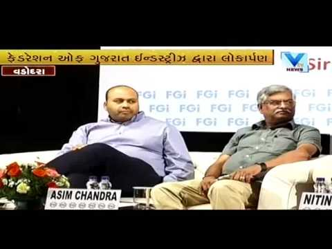 Online Job Portal Launch by Federation of Gujarat Industries | Vtv News