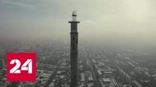 Защитников екатеринбургской телебашни отпустили из полиции - Россия 24