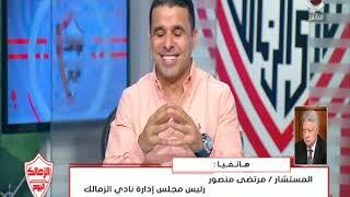 مداخلة مرتضى منصور كاملة  مع الغندور والرد على هروب كهربا ورحيل طارق حامد والصفقات الجديدة