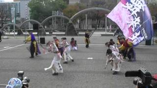 2015年11月29日に三重県四日市市で開催された、「第11回四日市よさこ...