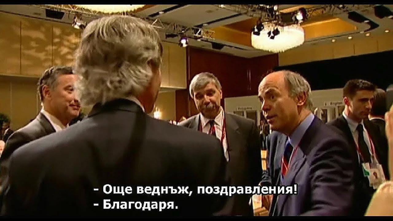 Download Корпорацията - The Corporation (2003) CD1 - BG SUBS [my_touch]