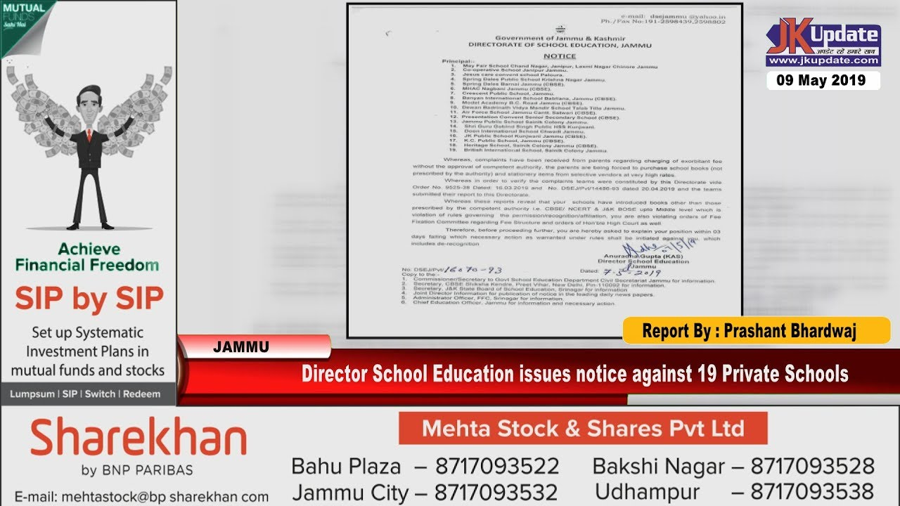 The Case Against Private Education Why >> Director School Education Issues Notice Against 19 Private Schools