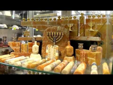 Spring Nahal - Souvenirs, Israeli art from the Holy land