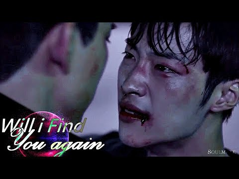 Sang Hwan & Dong Cheol | Will I Find You again