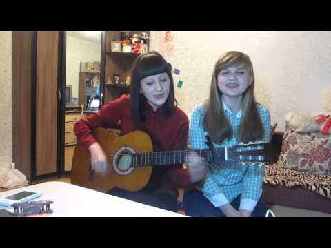 Песня zaz-je veux(на русском) - cover скачать mp3 и слушать онлайн