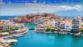 Download GREECE in DEEP Mix 3 # Dj Nikos Danelakis # Best of Greek Deep Music