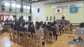 福島県飯舘村の子どもたちを育んだ仮設校舎が閉校となった。 「今まであ...
