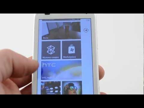 Обзор HTC Radar - видео обзор ( c110e ) от Video-shoper.ru