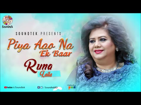 Piya Aao Na | Runa Laila | Hindi Song | Soundtek