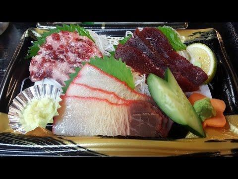 Whale Sashimi, Hiro's Girlfriend and Kochi Japan Childhood Home