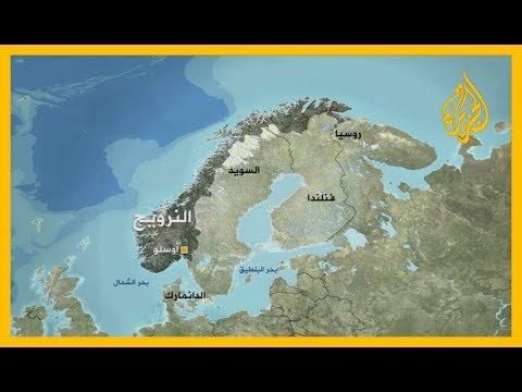 النرويج الأولى عالميا في مؤشرات الرفاهية  - نشر قبل 10 ساعة