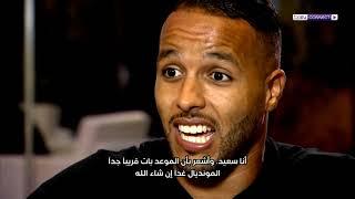 يوسف العربي.... هداف بكل اللغات