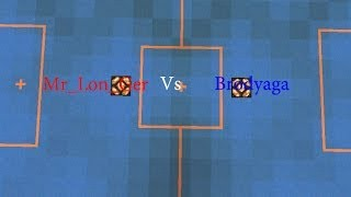 Хоккей в MInecraft Mr_Lon_Ger vs Brodyaga S1G1 Часть 1