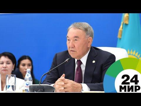 Назарбаев предложил программу
