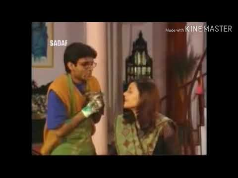 Drama serial family front