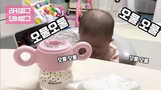 [육아일기]사과퓨레먹기