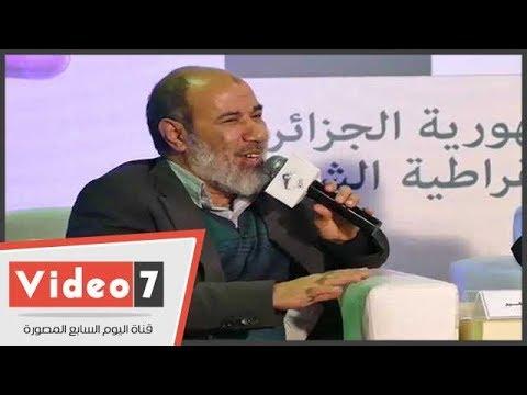 ناجح إبراهيم: الجماعات الإرهابية تعيش حالة من الخرف.. والإسلام برىء منهم  - 23:22-2018 / 2 / 9