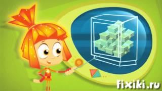 Фиксики - Советы - Где хранить деньги? | Фикси-советы