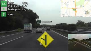 4to8 20130817 東北道 上り 大谷PA→川口JCT to 館林IC