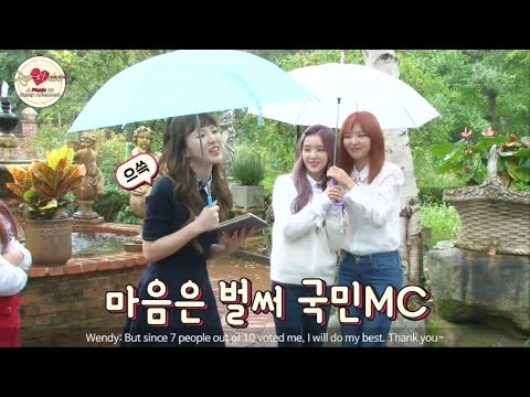 Red Velvet_A Picnic On A Sunny Afternoon PART 1 - Clip 1