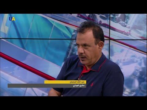 صور فيها 4 أفلام.. أوكرانيا تجذب المخرج الكويتي عبد الله السلمان motarjam