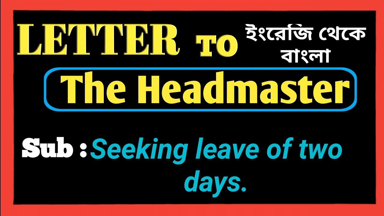 Letter to the Headmaster for seeking leave of two days in English to  Bengali
