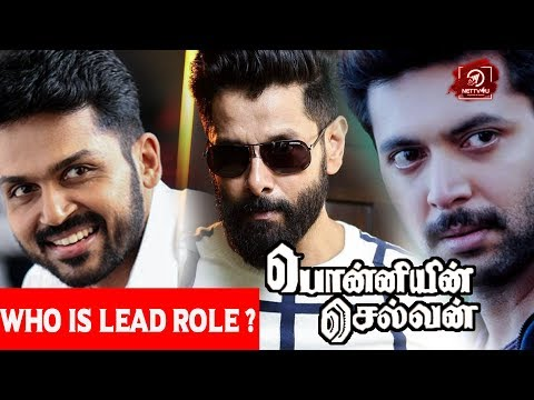 Ponniyin Selvan Full Cast And Crew Details Is Here   Vikram