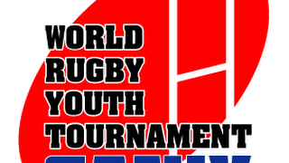 SANIX WORLD RUGBY YOUTH TOURNAMENT 2018  LIVE