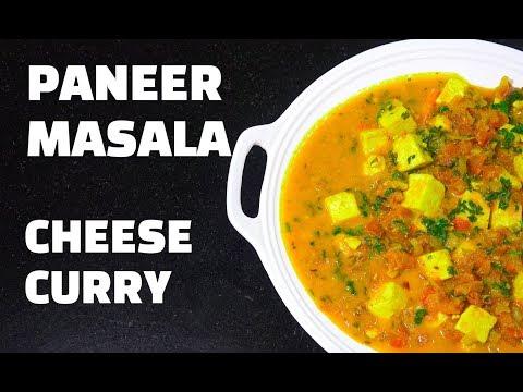 Paneer Masala - Indian Cheese Curry - Vegetarian recipe