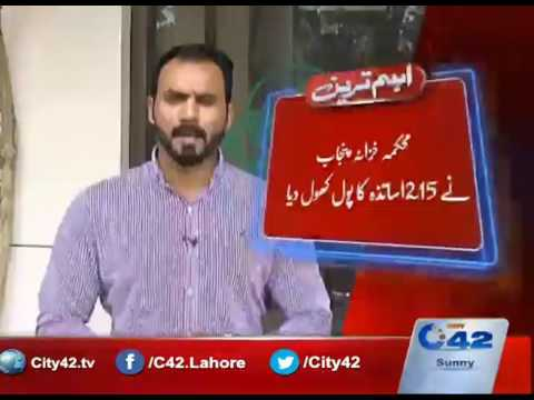 42 Breaking: In Punjab government teachers issue