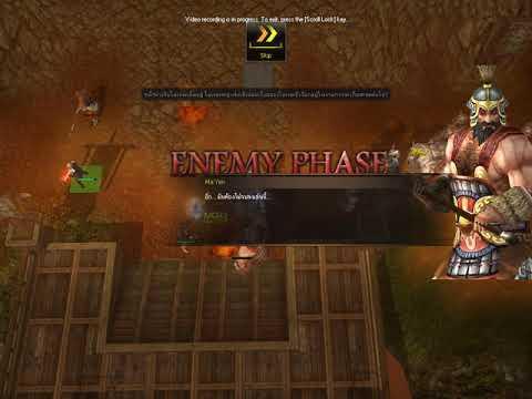 Atlantica Thailand (TBS Battle of the red cliffs)