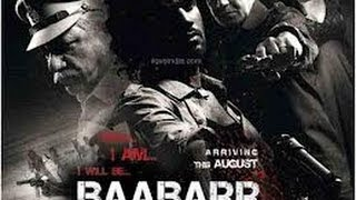 Baabarr Hindi Movie Theaterical Trailer Sohum Shah Mithun Chakraborty and Urvashi Sharma
