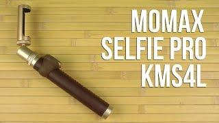Распаковка Momax Selfie Pro Bluetooth Gold KMS4L