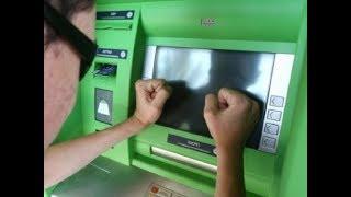что делать если банкомат съел карту. кредитная карта осталась в банкомате. Лучшие Советы Каждому.