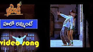 Orange-ఆరెంజ్  Telugu Movie Songs   Hello Rammante Video Song   Ram Charan   VEGA Music