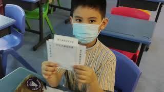 Publication Date: 2021-07-10 | Video Title: 香港資優教育教師協會、君培資優教育、香港路德會增城兆霖學校資