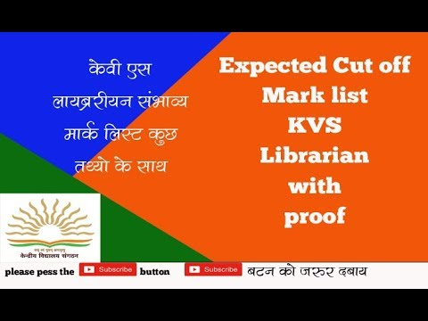 Expected cut off Mark List of KVS Librarian 2018