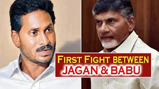 YS Jagan Vs Chandrababu First Fight In AP Assembly || Jagan Satirical Comments